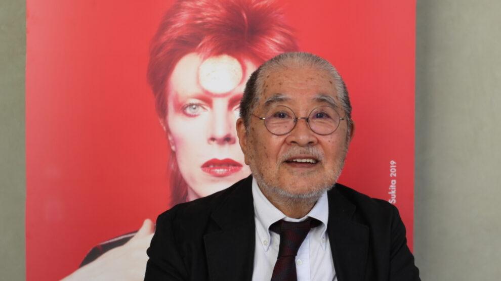 Masayoshi Sukita